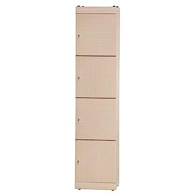 綠活居 馬波亞1.3尺四門置物櫃/收納櫃(二色可選)-40x42x175cm免組