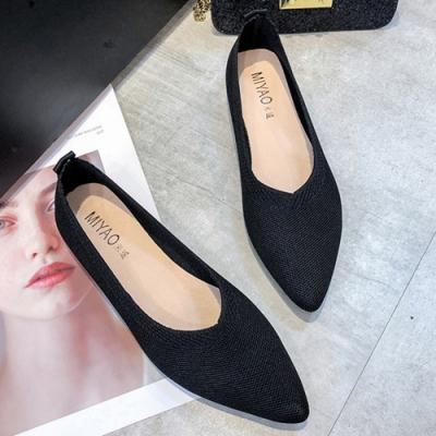 KEITH-WILL時尚鞋館 超有型愜意舒適素面平底鞋-黑