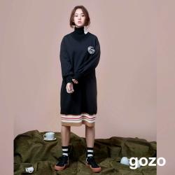 gozo 撞色條紋落肩針織洋裝(二色)