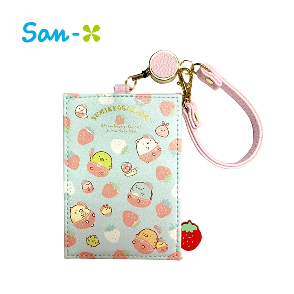 日本正版 角落生物 草莓系列 票卡夾 票夾 證件套 悠遊卡夾 角落小夥伴 San-X 753661