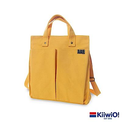 Kiiwi O! 英式經典系列兩用帆布托特包 KAREN 黃
