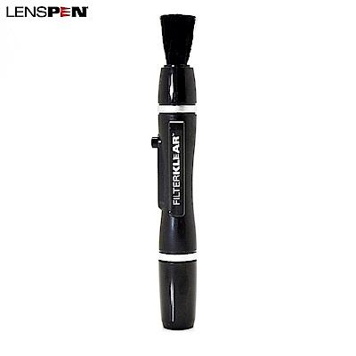 加拿大品牌LENSPEN鏡頭拭鏡筆鬃毛碳粉筆NLFK-1鏡頭清潔筆(新款;台灣代理艾克鍶公司貨)清潔鏡頭筆lens pen