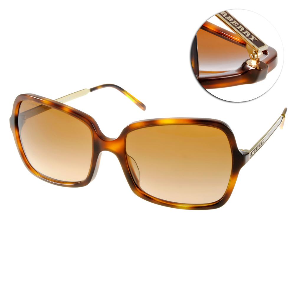 [時時樂限定] BURBERRY/TOD S 太陽眼鏡 全球熱銷 @ Y!購物