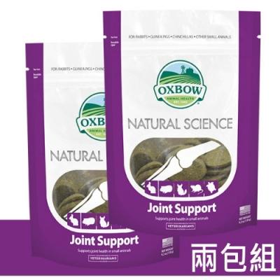 美國OXBOW - 小動物營養品御守寶系列-維骨寶-兩包組