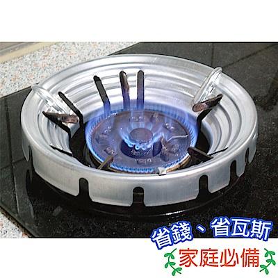 專利 瓦斯爐節能罩(通用型) 2入