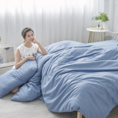 BUHO 天然嚴選純棉雙人加大四件式床包被套組(孤獨光年)