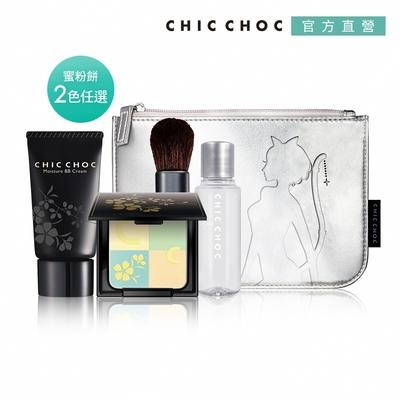 CHIC CHOC 櫻的美姬無瑕美妝組(2色任選)