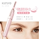KINYO 電池式捲翹持久電燙睫毛器 product thumbnail 1