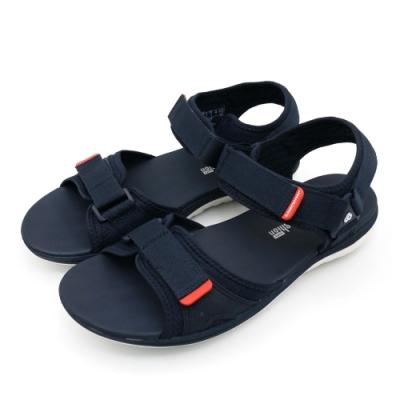 Clarks Step Beat Sun 男涼鞋 海軍藍