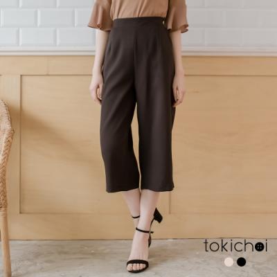 東京著衣 質感簡約後鬆緊打褶寬褲-S.M.L(共兩色)