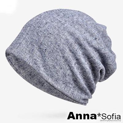 AnnaSofia 旋織中空 多ways薄款帽(網織直條-花灰系)