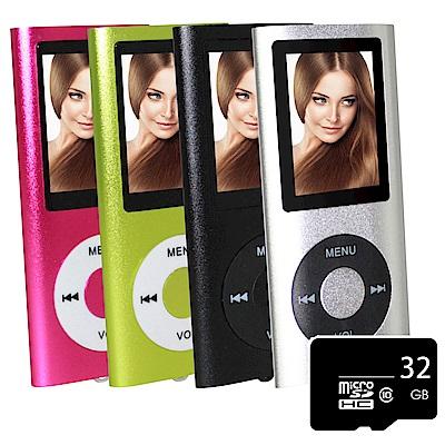 (贈32GB記憶卡) 超薄炫彩1.8吋插卡式MP3/MP4隨身聽