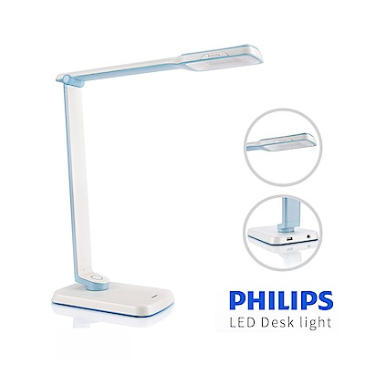 【飛利浦 PHILIPS LIGHTING】晶彥LED檯燈-藍 6W (71663)