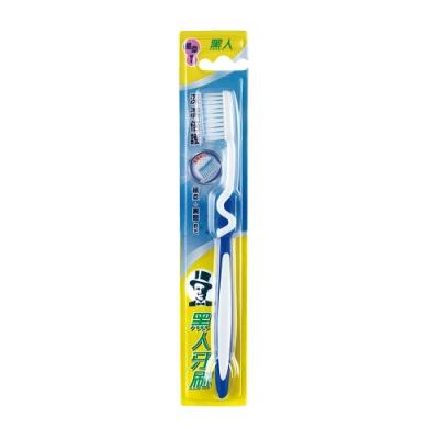(1元加購)黑人 深潔倍護牙刷
