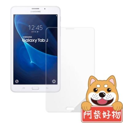 阿柴好物 Samsung Galaxy Tab J 7.0 (T285) 鋼化玻璃保護貼