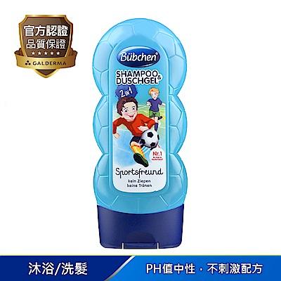 (時時樂限定) Bubchen 貝臣兒童運動洗髮沐浴露 230ml