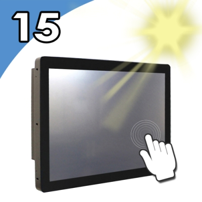 Nextech P系列 15吋 室外型 電容式觸控螢幕(高亮度)