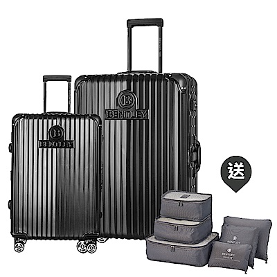 【BENTLEY】29吋+20吋 PC+ABS 升級鋁框拉桿輕量行李箱 二件組-黑