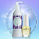 OPI【預防乾裂肌膚修護組】古布阿蘇指精華(14.8mL)+紫羅蘭果浴乳液(250mL)