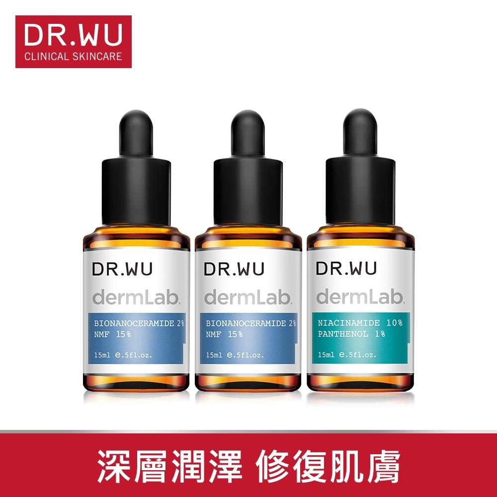 [敏弱肌] DR.WU 2%神經醯胺精華15MLX2入+10%菸鹼醯胺B5舒緩15M