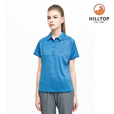【hilltop山頂鳥】女款吸濕快乾抗UV抗菌POLO衫S14FF2勘天藍