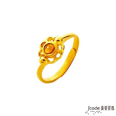 J'code真愛密碼 花財黃金/水晶戒指