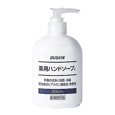 DUSKIN 日製洗手乳200ml