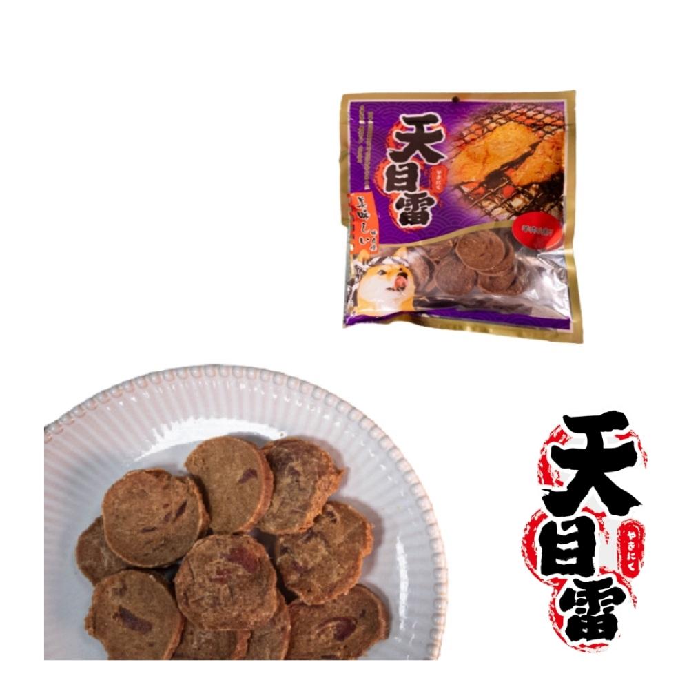 天目雷 羊肉小圓片260g 台灣製造 純肉零食 肉製品 肉片零食 肉乾