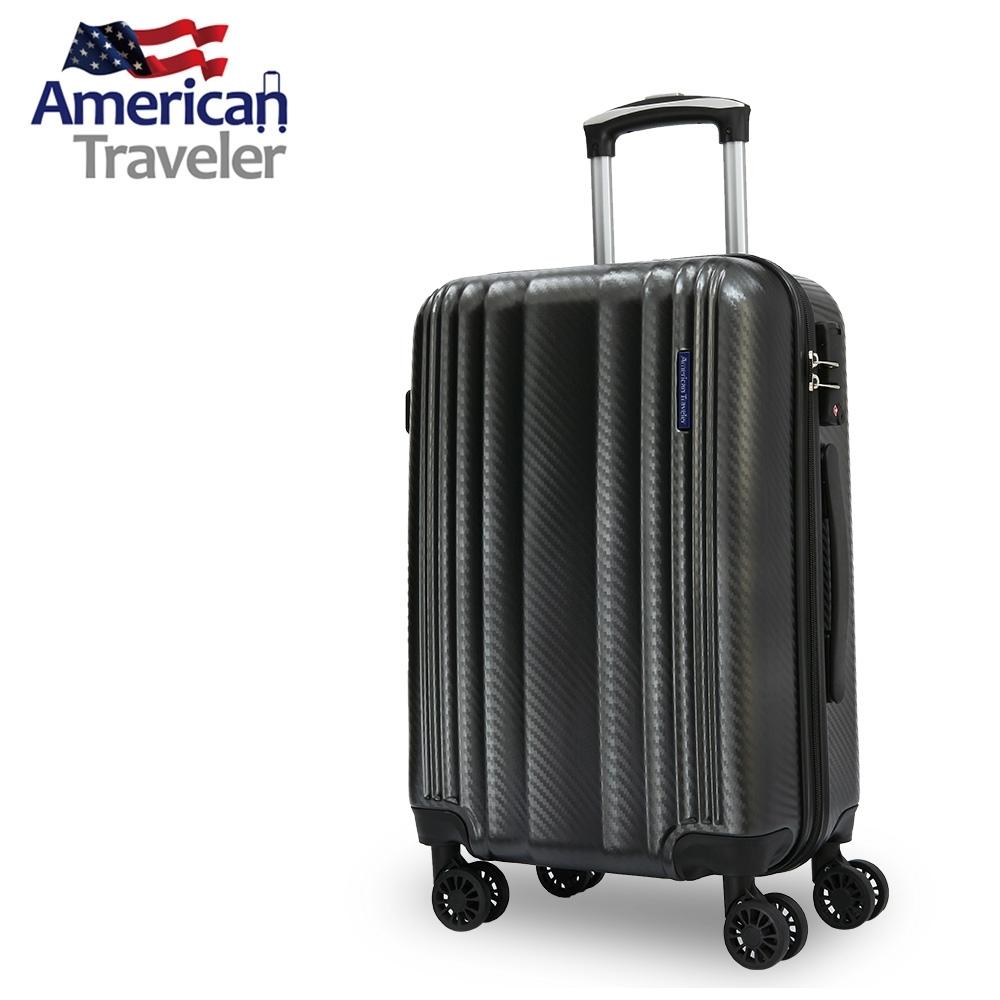 【American Traveler】20吋 慕尼黑系列 x 碳纖紋超輕量抗刮 (霧黑)