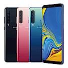 Samsung Galaxy A9 2018(6G/128G) 6.3吋智慧手機