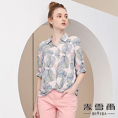 【麥雪爾】純棉熱帶針葉立領扣飾上衣