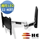 HE 鋁合金雙節拉伸式壁掛架 - H212AR (適用22~40吋LED/LCD) product thumbnail 1