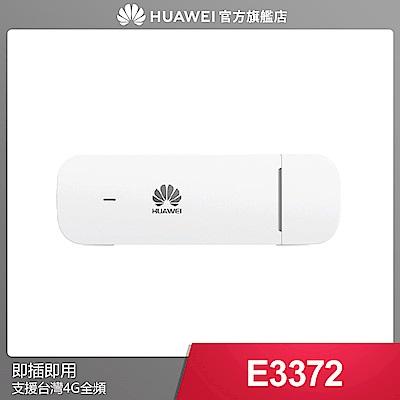 HUAWEI 華為 4G 行動網路分享器 (E3372H-607)