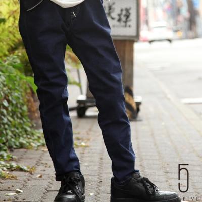 ZIP日本男裝 落色感丹寧牛仔褲 (4色)