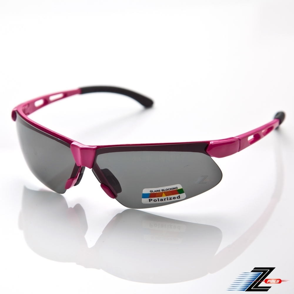 【Z-POLS】舒適運動型 質感桃紅框搭配Polarized頂級偏光運動眼鏡