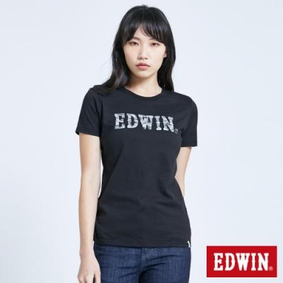 EDWIN EFS花紗植絨LOGO 短袖T恤-女-黑色