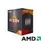 AMD Ryzen 9 5950X 3.4GHz 16核心 中央處理器 product thumbnail 1