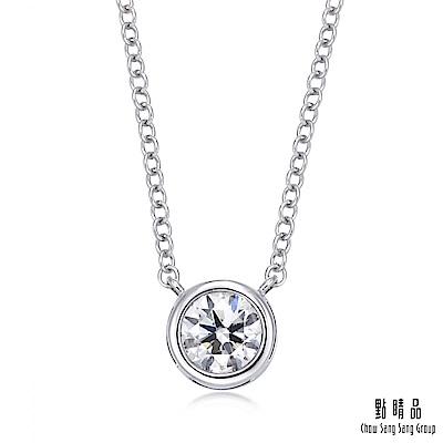 點睛品 ILD Iconic IGI證書3EX 八心八箭 0.3克拉鑽石項鍊