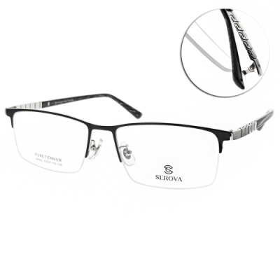 SEROVA眼鏡 沉穩半框款/霧黑-銀 #SP402 C36