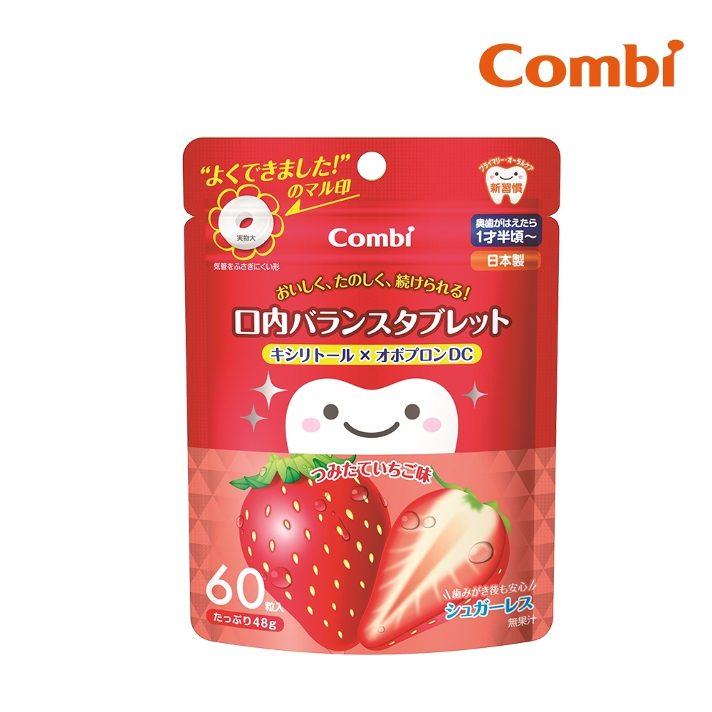 【Combi】teteo無糖口嚼錠