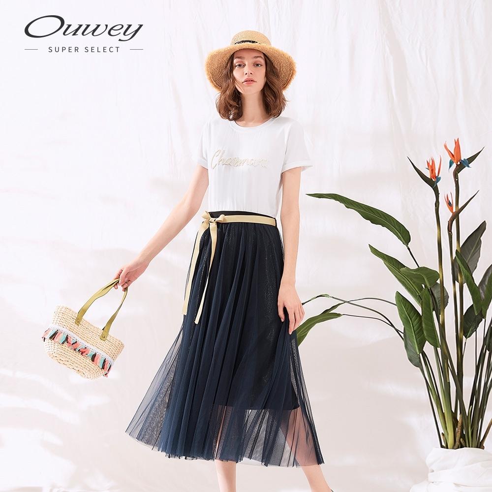 OUWEY歐薇 亮麗珍珠字母微閃假兩件紗裙洋裝(藍)