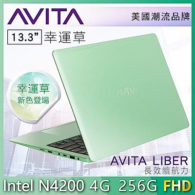 AVITA LIBER13吋美型筆電(N4200/4GB/256GSSD)幸運草