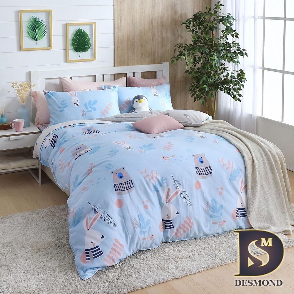 (贈防水洗衣籃) 岱思夢 3M天絲床包兩用被組 單雙加特大TENCEL 多款任選 (守望)