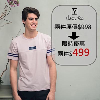 [時時樂] 范倫鐵諾.路迪-冰涼透氣透氣T恤衫  任兩件499元