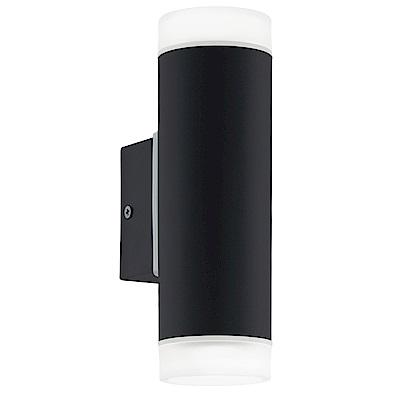 EGLO歐風燈飾 黑白雙色LED圓筒雙燈式壁燈