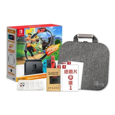 Switch紅藍電力加強版主機健身環同捆組(公司貨)+健身環收納包+8入卡夾收納盒+熱門遊戲任選一