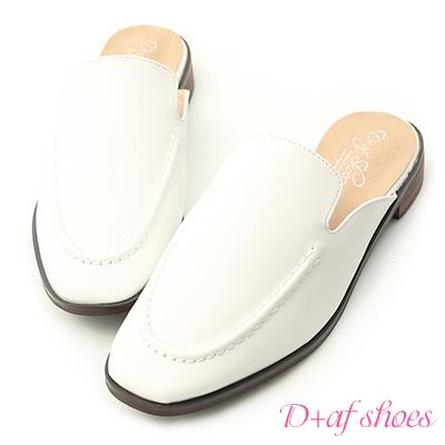 D+AF 百搭印象.素面車線方頭穆勒鞋*白