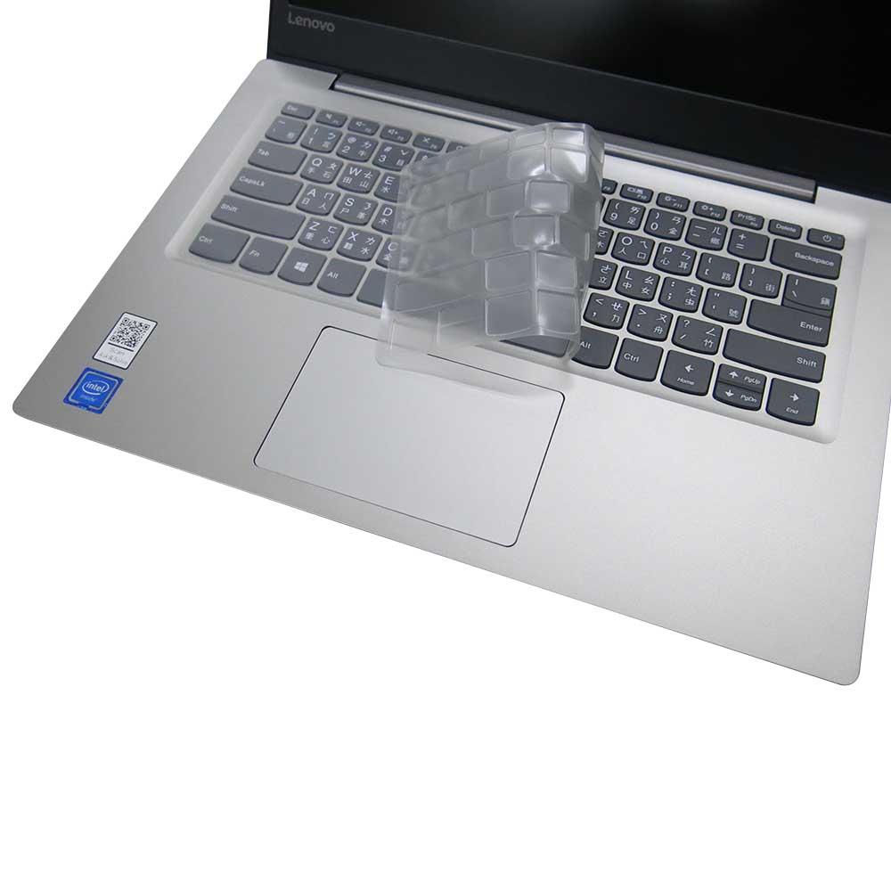 EZstick Lenovo S130 14 IGM  奈米銀抗菌 TPU 鍵盤膜