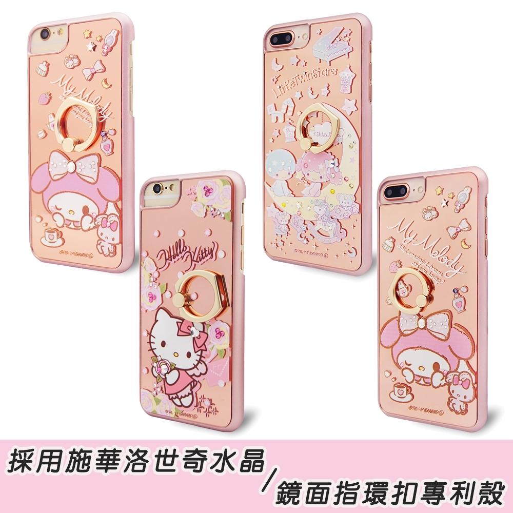 三麗鷗 iPhone 8/7 Plus & SE/8/7 鏡面指環水晶殼