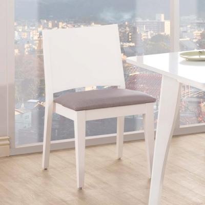 H&D 喬伊白色灰皮餐椅